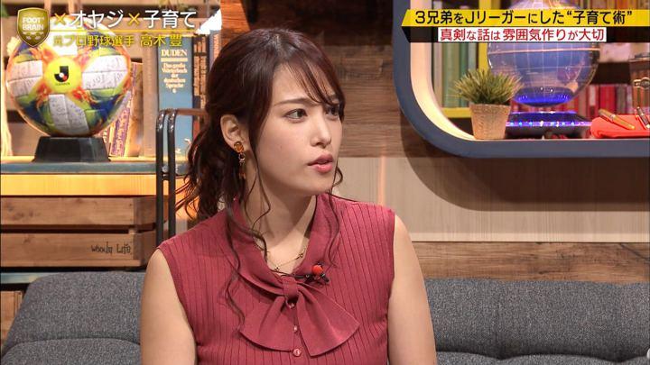 2019年10月19日鷲見玲奈の画像40枚目