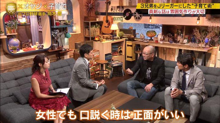2019年10月19日鷲見玲奈の画像41枚目