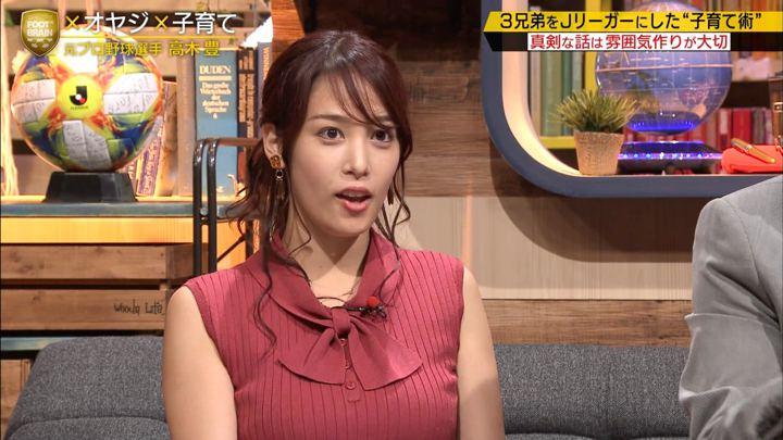 2019年10月19日鷲見玲奈の画像42枚目