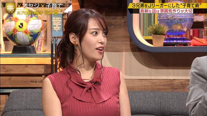 2019年10月19日鷲見玲奈の画像43枚目