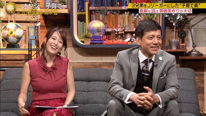 2019年10月19日鷲見玲奈の画像45枚目