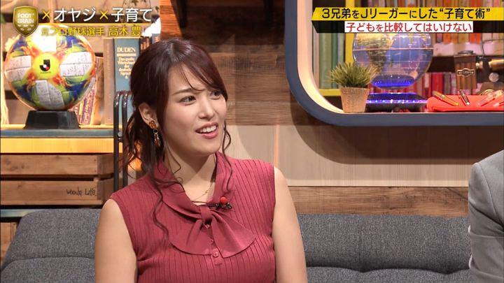 2019年10月19日鷲見玲奈の画像47枚目