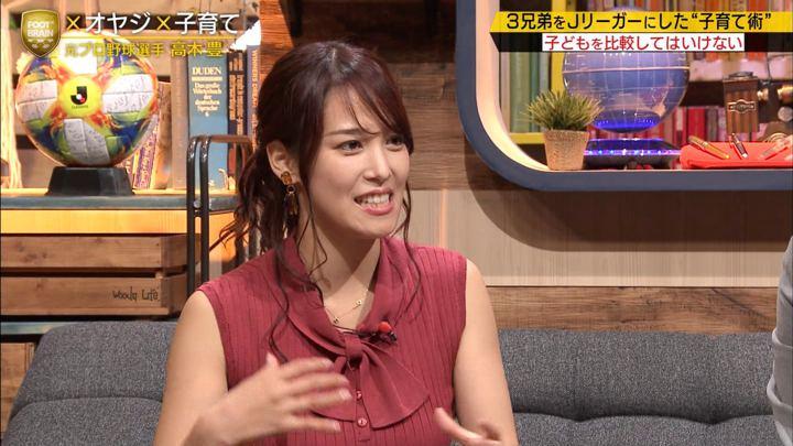 2019年10月19日鷲見玲奈の画像48枚目