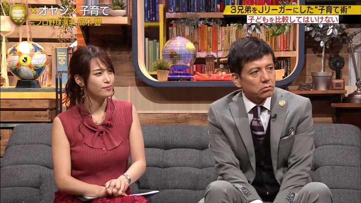 2019年10月19日鷲見玲奈の画像49枚目