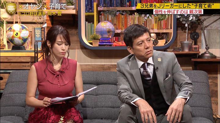 2019年10月19日鷲見玲奈の画像50枚目