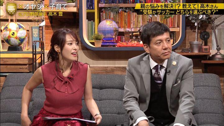 2019年10月19日鷲見玲奈の画像52枚目
