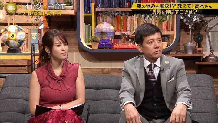 2019年10月19日鷲見玲奈の画像54枚目
