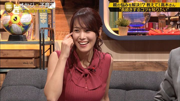2019年10月19日鷲見玲奈の画像57枚目
