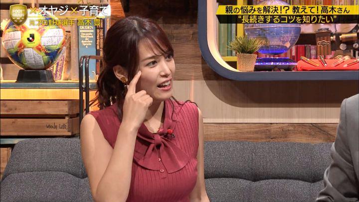 2019年10月19日鷲見玲奈の画像58枚目
