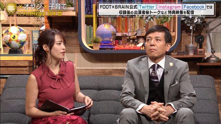 2019年10月19日鷲見玲奈の画像59枚目