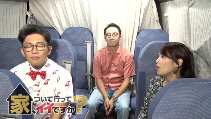 2019年10月21日鷲見玲奈の画像03枚目