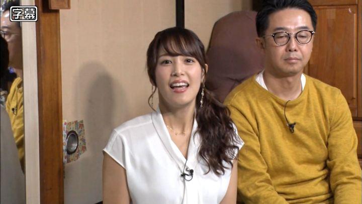 2019年10月23日鷲見玲奈の画像01枚目