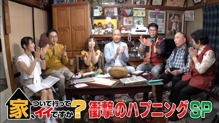 2019年10月23日鷲見玲奈の画像03枚目