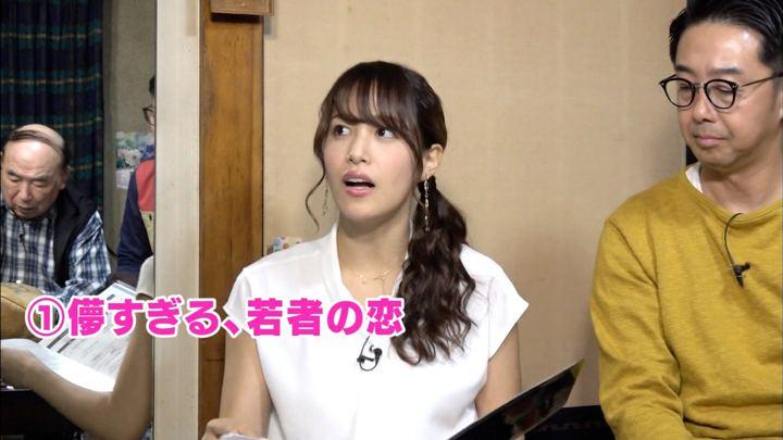 2019年10月23日鷲見玲奈の画像04枚目