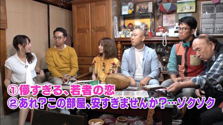 2019年10月23日鷲見玲奈の画像05枚目