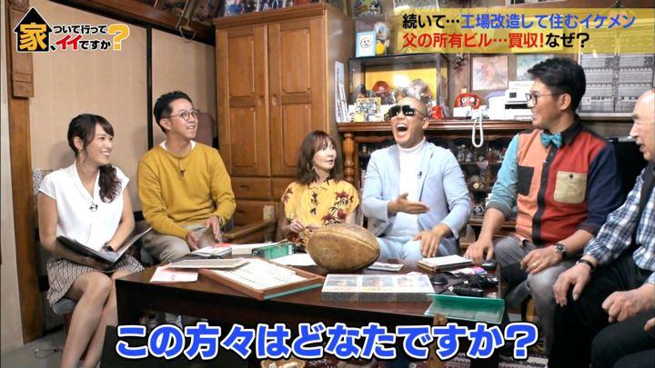 2019年10月23日鷲見玲奈の画像07枚目