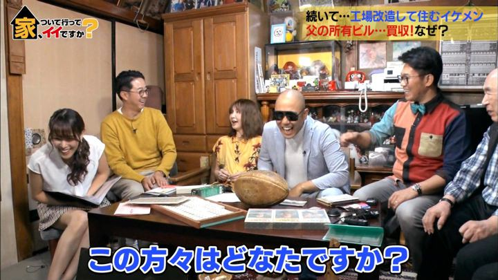2019年10月23日鷲見玲奈の画像08枚目