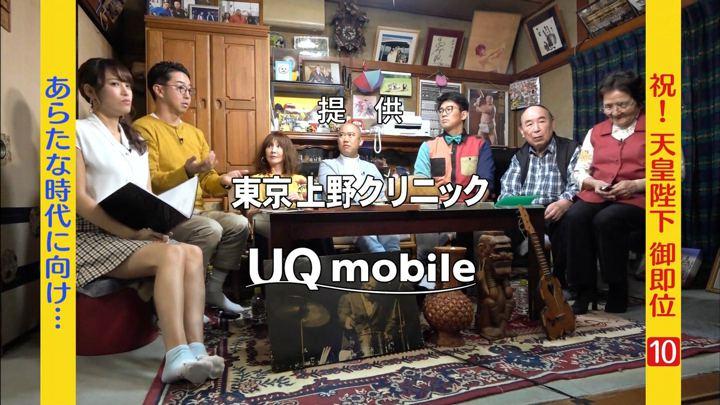2019年10月23日鷲見玲奈の画像10枚目