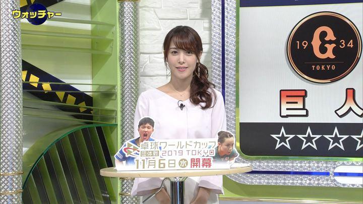 2019年10月23日鷲見玲奈の画像12枚目
