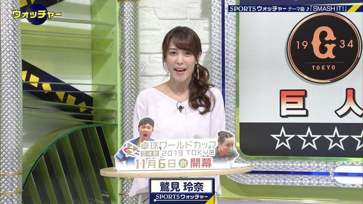 2019年10月23日鷲見玲奈の画像13枚目