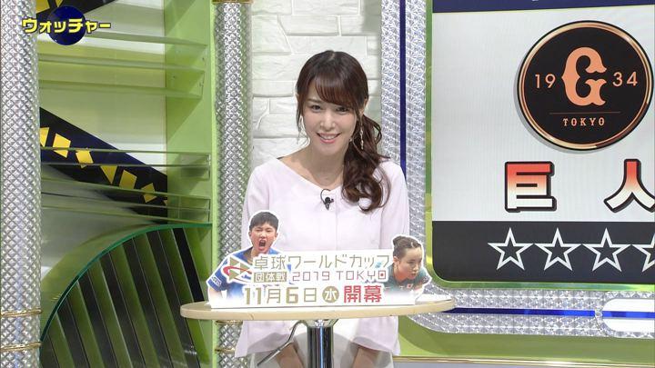 2019年10月23日鷲見玲奈の画像14枚目