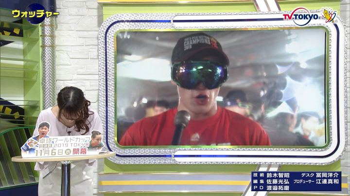 2019年10月23日鷲見玲奈の画像17枚目