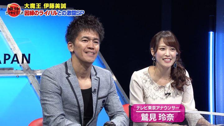 2019年10月26日鷲見玲奈の画像01枚目