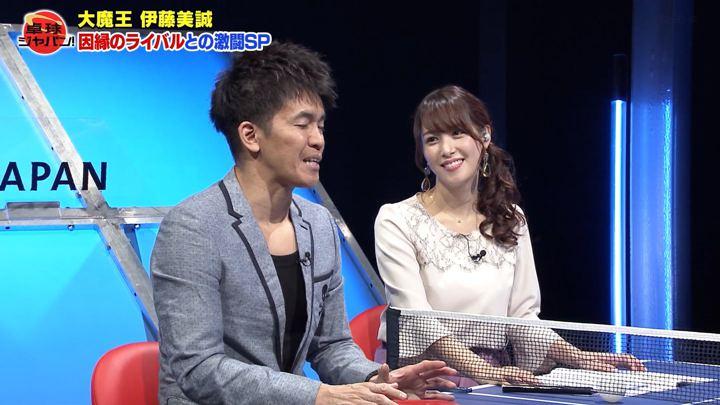 2019年10月26日鷲見玲奈の画像03枚目