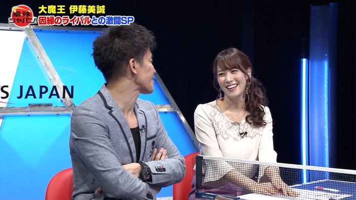 2019年10月26日鷲見玲奈の画像05枚目