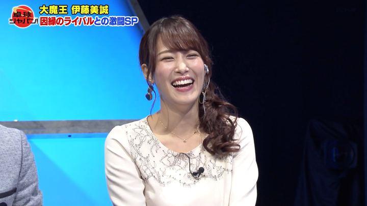 2019年10月26日鷲見玲奈の画像06枚目