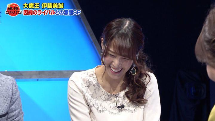 2019年10月26日鷲見玲奈の画像08枚目
