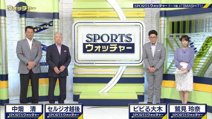 2019年10月26日鷲見玲奈の画像12枚目