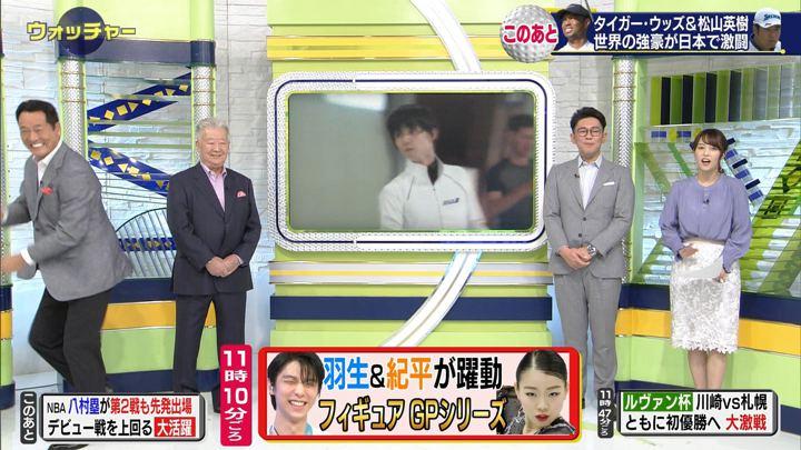 2019年10月26日鷲見玲奈の画像14枚目