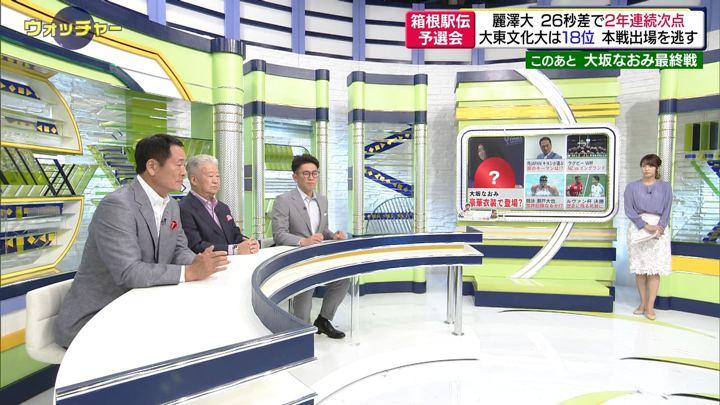 2019年10月26日鷲見玲奈の画像16枚目