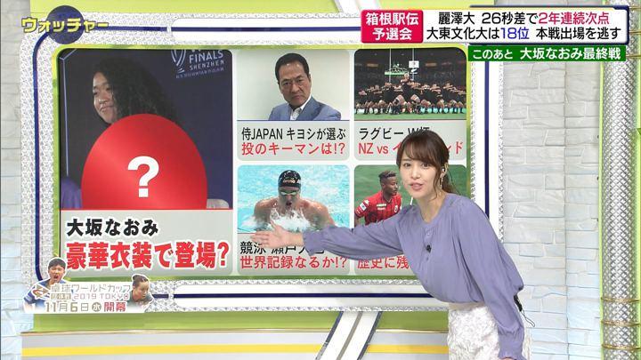 2019年10月26日鷲見玲奈の画像20枚目