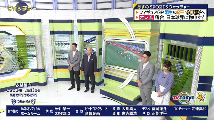 2019年10月26日鷲見玲奈の画像25枚目