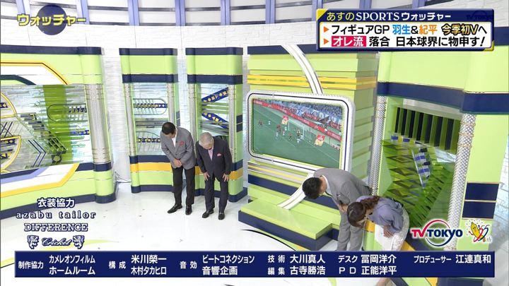 2019年10月26日鷲見玲奈の画像26枚目