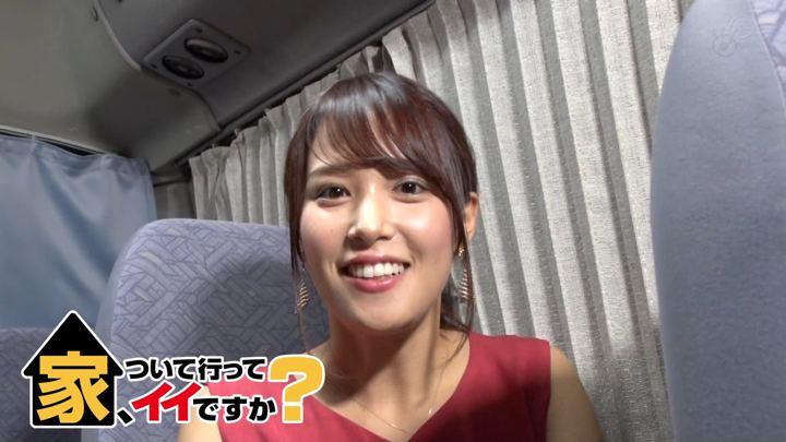 2019年10月28日鷲見玲奈の画像03枚目