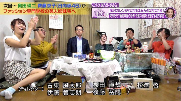 2019年10月30日鷲見玲奈の画像17枚目