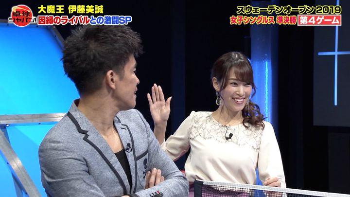 2019年11月02日鷲見玲奈の画像02枚目