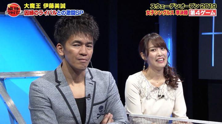 2019年11月02日鷲見玲奈の画像03枚目