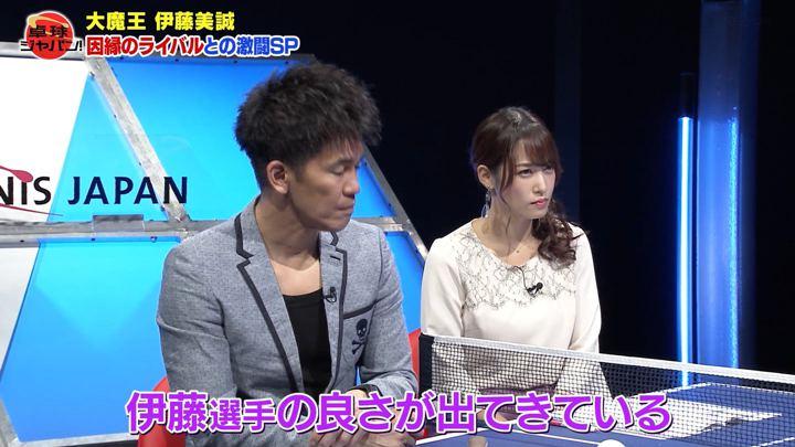 2019年11月02日鷲見玲奈の画像04枚目