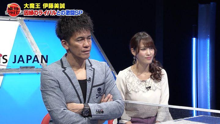 2019年11月02日鷲見玲奈の画像05枚目