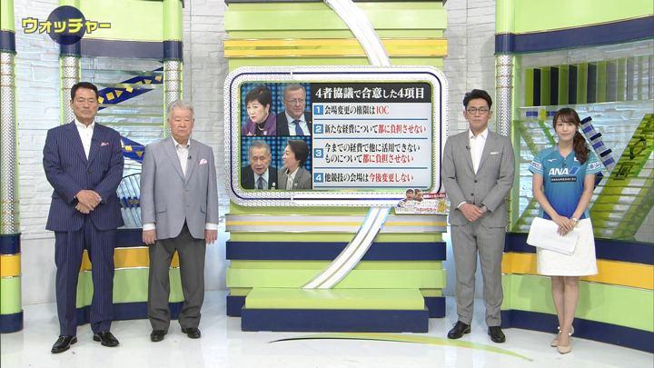 2019年11月02日鷲見玲奈の画像06枚目
