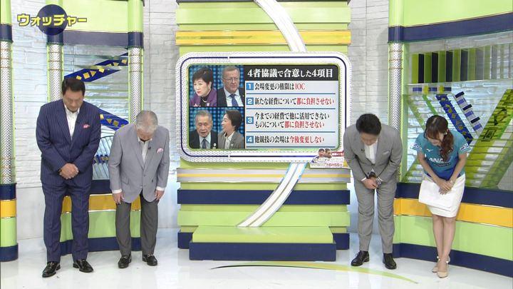 2019年11月02日鷲見玲奈の画像07枚目