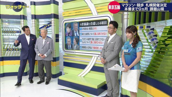 2019年11月02日鷲見玲奈の画像08枚目