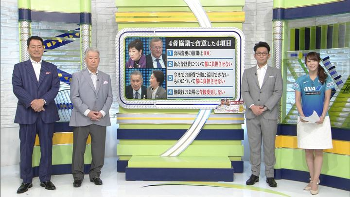 2019年11月02日鷲見玲奈の画像09枚目