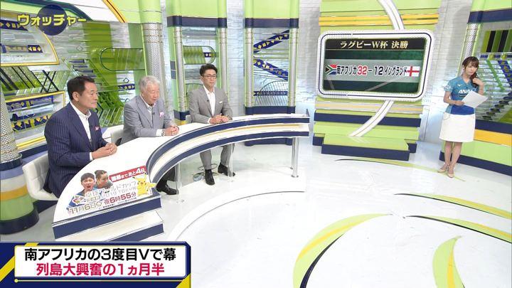 2019年11月02日鷲見玲奈の画像10枚目