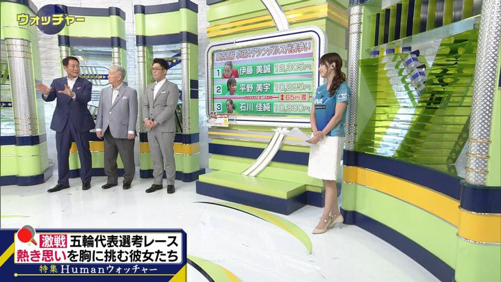 2019年11月02日鷲見玲奈の画像12枚目