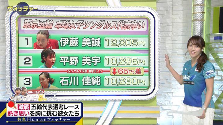 2019年11月02日鷲見玲奈の画像13枚目
